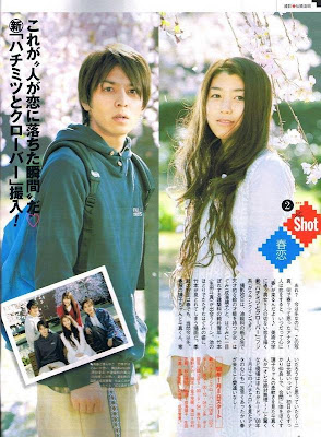 Hachimitsu to clover Dorama Honey%2Band%2Bclover