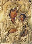 Η Κυρία Θεοτόκος... Προστάτης και Αρωγός