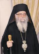 Άγιοι Ιεράρχες