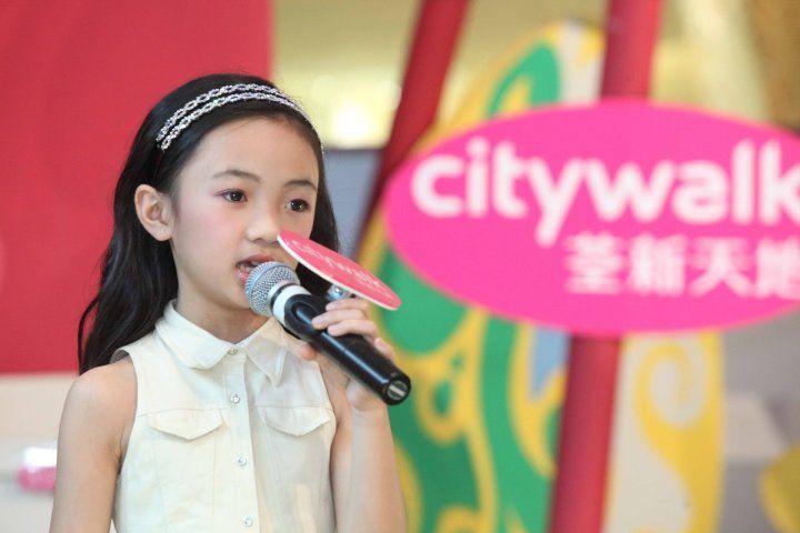 Tiffany Tsang Found - Address, Phone & More