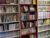 도서관 bibliothèque