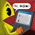 Siguen a Pacman hasta en Twitter