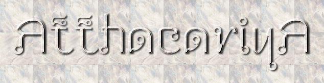 Atthacariya