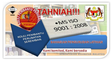 MS ISO 9001:2008