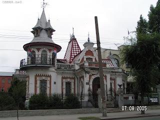 особняк купца Ивана Клодта