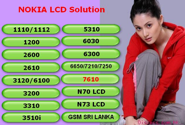 nokia 1110 display solution nokia 1112 display solution nokia 1200