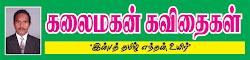 Pls Click this Link