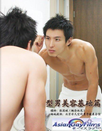 (el crédito de la segunda foto va para Asian Gay Films).