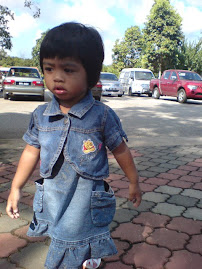 My daughter (Angah Ain)