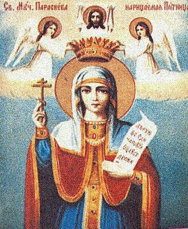 Православные иконы: О семейном ...: zakaz34.blogspot.com/p/blog-page_8630.html