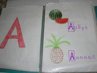 Как сделать азбуку своими руками фото 700