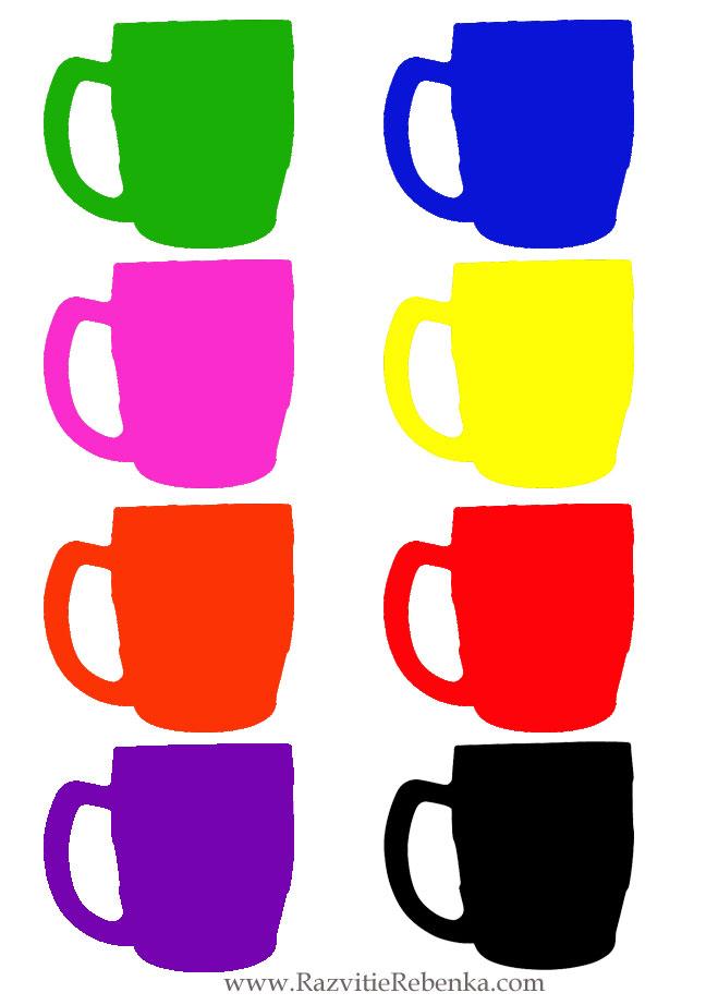 Учим цвета с ребенком 3 лет картинки