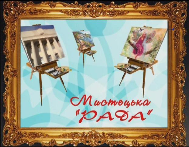 """Телепрограма """"Мистецька Рада"""""""