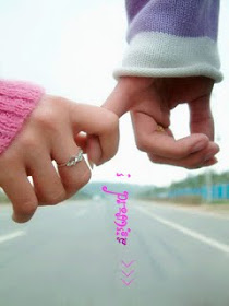 someday...there will be only u n me...