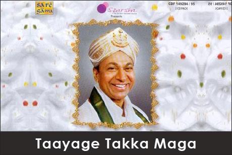 The description of Rajkumar songs - Kannada movies songs by Rajkumar