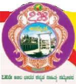 75th Sahitya Sammelana