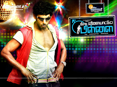 Tamil Actores Vishal Movie photos