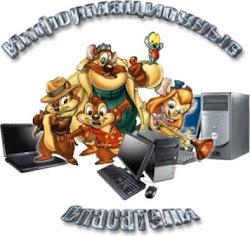 Логотип нашей команды