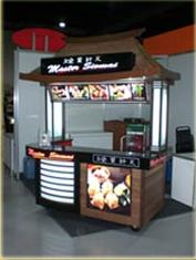 master siomai Master siomai restaurant locator contact details, menus, reviews for master siomai restaurants in metro manila.