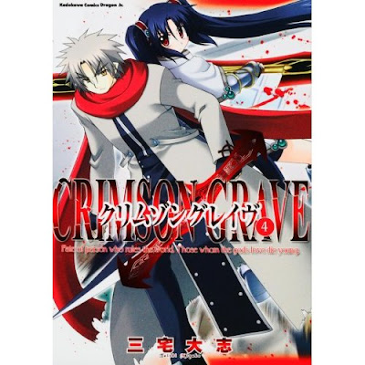 Random manga/anime pics :D Crimson%2BGrave