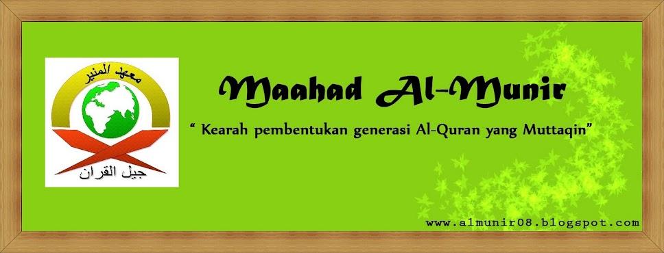 MA'AHAD AL-MUNIR