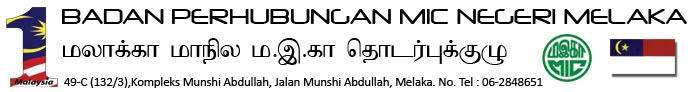MIC Negeri Melaka மலாக்கா மாநில ம.இ.கா தொடர்புக்குழு