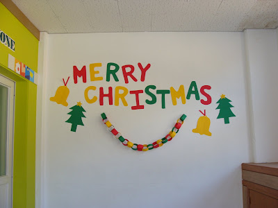 South Korean Sojourn: Christmas Decor at School