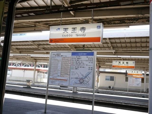 Traveling Between Kyoto and Kansai International Airport
