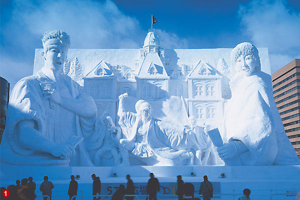 quebec winter carnival. Quebec Winter Carnival, Quebec