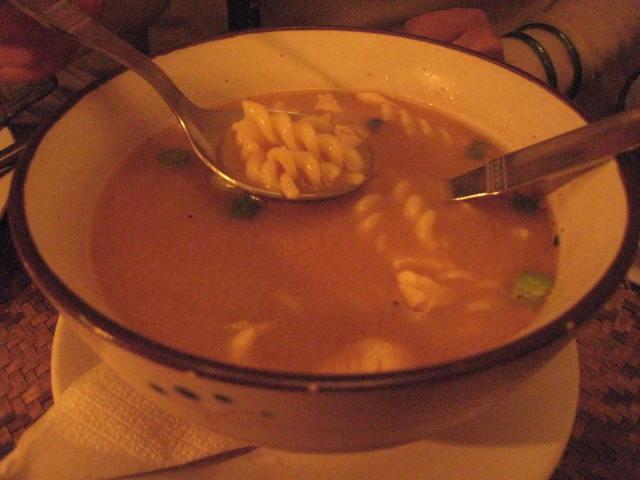 これがネパールのミソスープ!