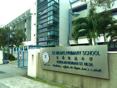 Saint Hilda's Primary School Entrance
