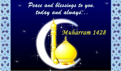 Happy New Year! Muharram 1428