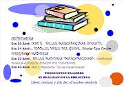 ACTIVIDADES DIA DEL LIBRO ABRIL. Publicado por Rosa Pacheco en 10:49 (actiivdades dia libro)