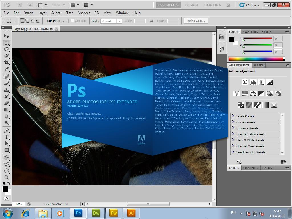 Adobe Photoshop 7.0.1 Update descargar gratis