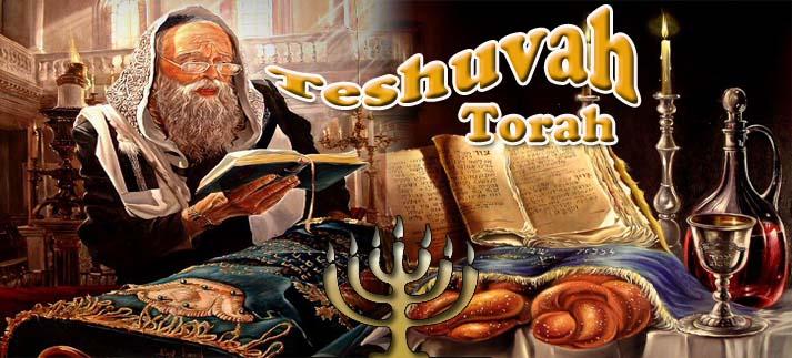 Comunidade Israelita!