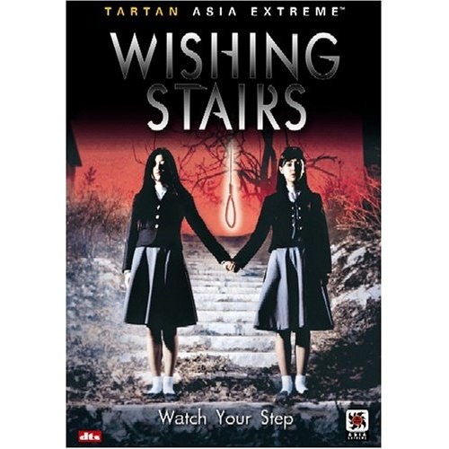 Whispering Corridors 3. Wishing Stairs (2003)