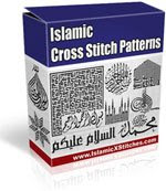 Islamic Cross Stitch Patterns