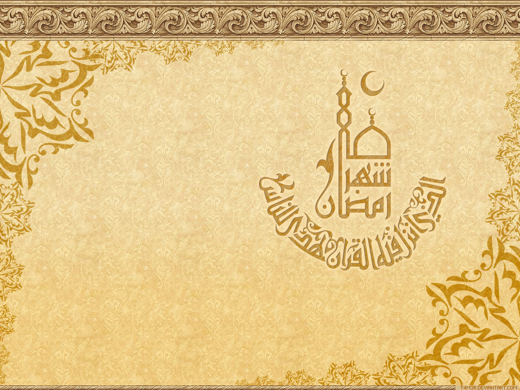 Islamic Wallpaper Mix