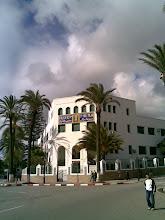 """Instituto """"Ntra.Sra. del Pilar"""". Tetuán. Marruecos"""