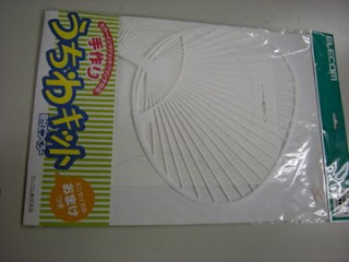 うちわキット(標準)定価1000円