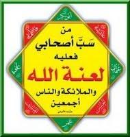 ألبوم صور للشيعة