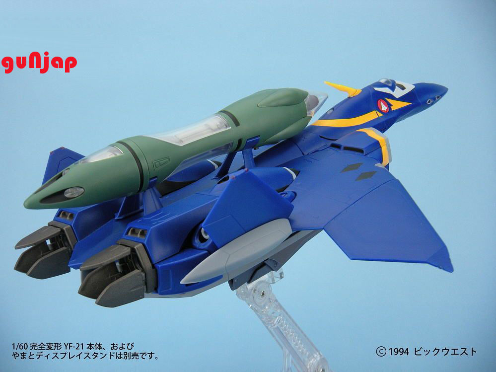 macross plus - photo #23