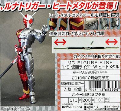 Promo posters: MG figurerise Luffy, Kamen Rider Lunatrigger & Heatmetal images