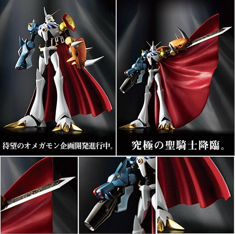 Omegamon D Arts D-Arts Omegamon new La...