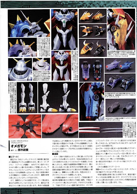 "SCANS: Bandai Plamo ""Digimon Reboot"" OMEGAMON"