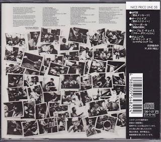 MFSB  -  Love Is The Message 1973 CD