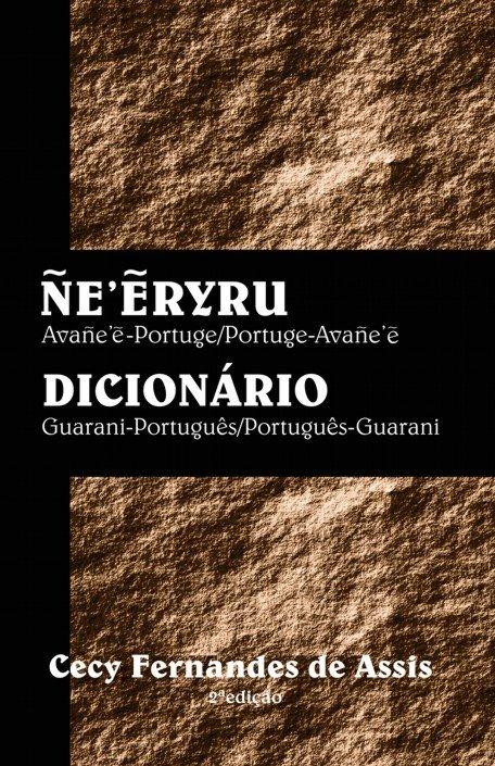 Avañe'ẽ Guarani: peteĩ ñe'ẽ porã