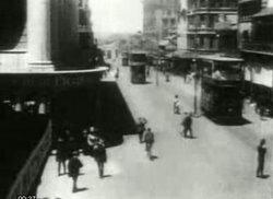 1917 Mines