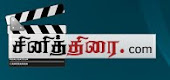 www.cinethirai.com
