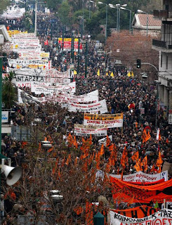 Απεργία 15 Δεκέμβρη